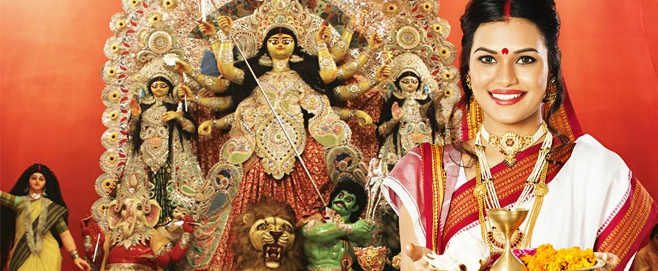 Gold Jewellery Design for Durga Ashtami