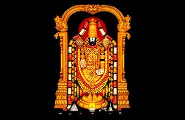 Golden tale of Venkateshwara temple