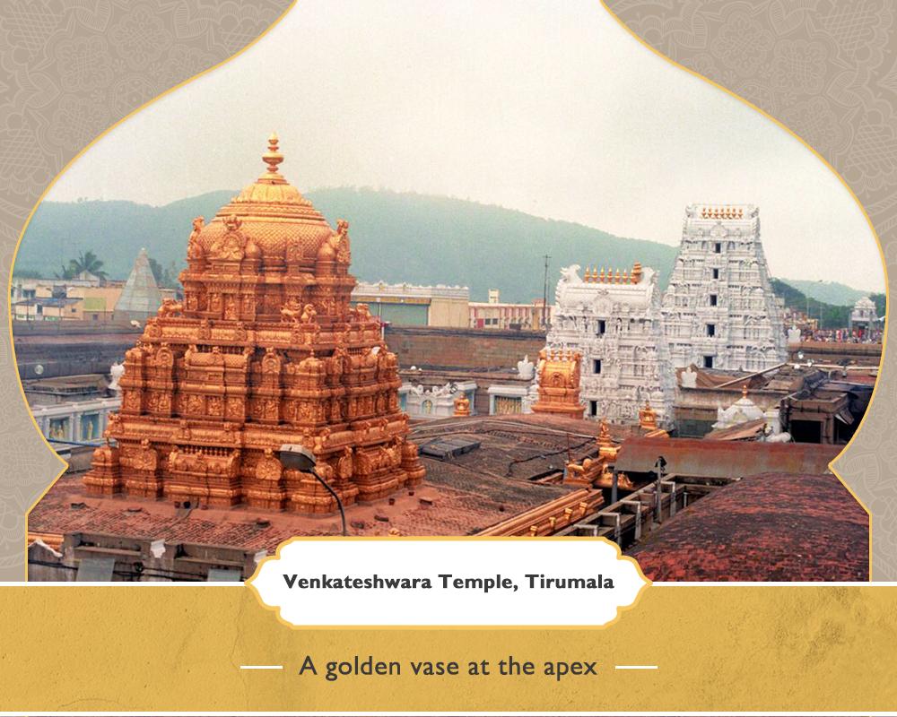 The golden entrance of Venkateshwara Temple, Tirumala
