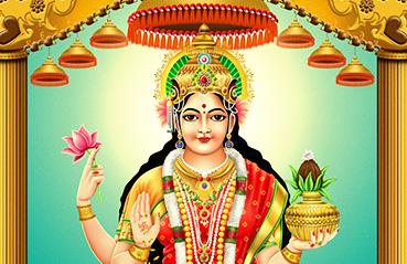 Lakshmi – the Goddess of Wealth