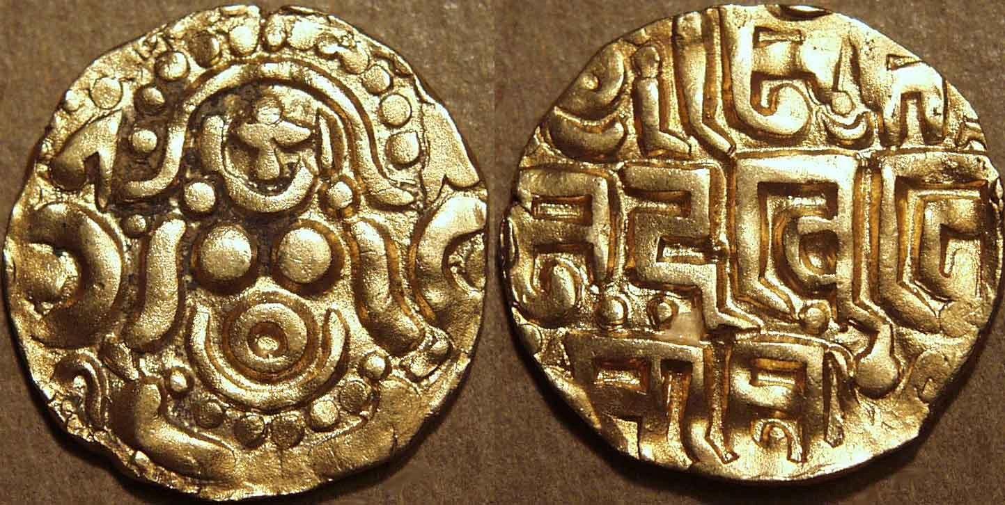 Lakshmi coins