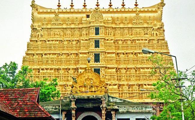 Pure Gold in Padmanabhaswamy Temple