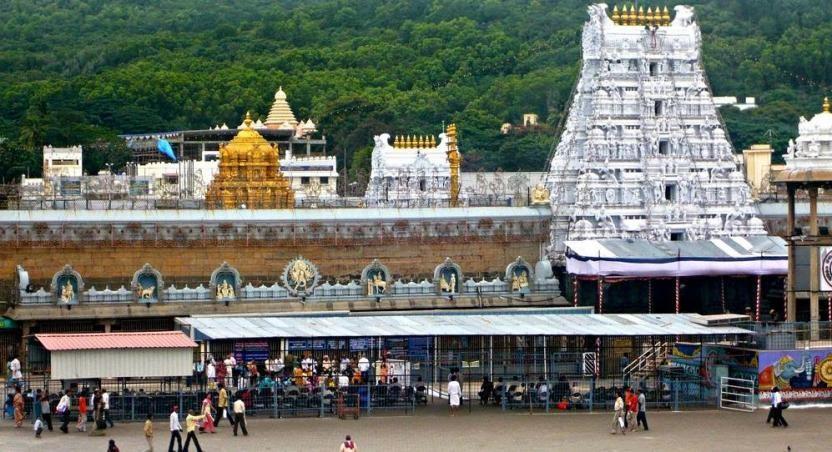 Gold In Tirupati Balaji Temple