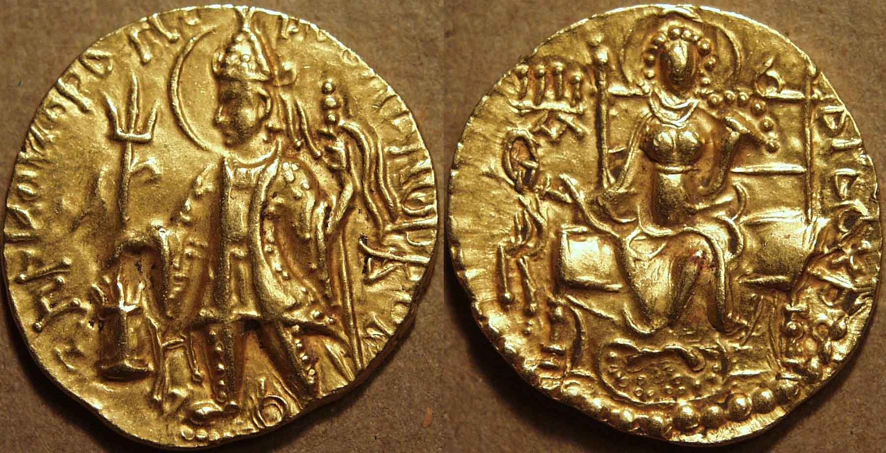 Gold Dinar Issued by Vashishka