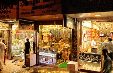 Gold Dealers in Mumbai