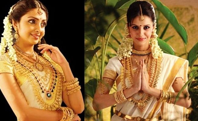 Wedding Gold Jewellery Kerala